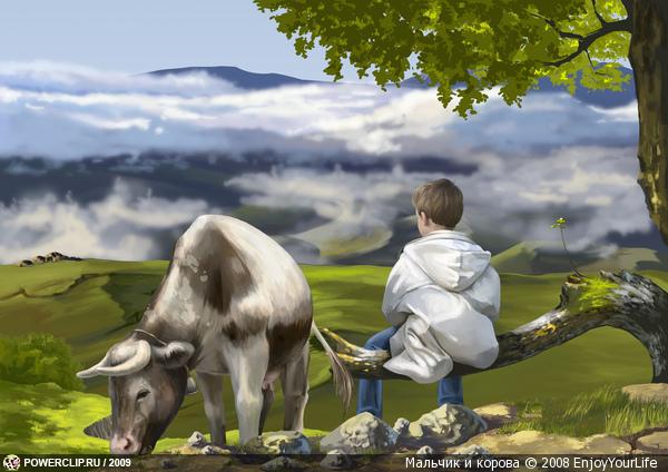 Мальчик и корова