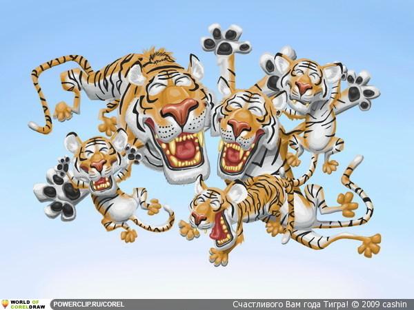 Счастливого Вам года Тигра!