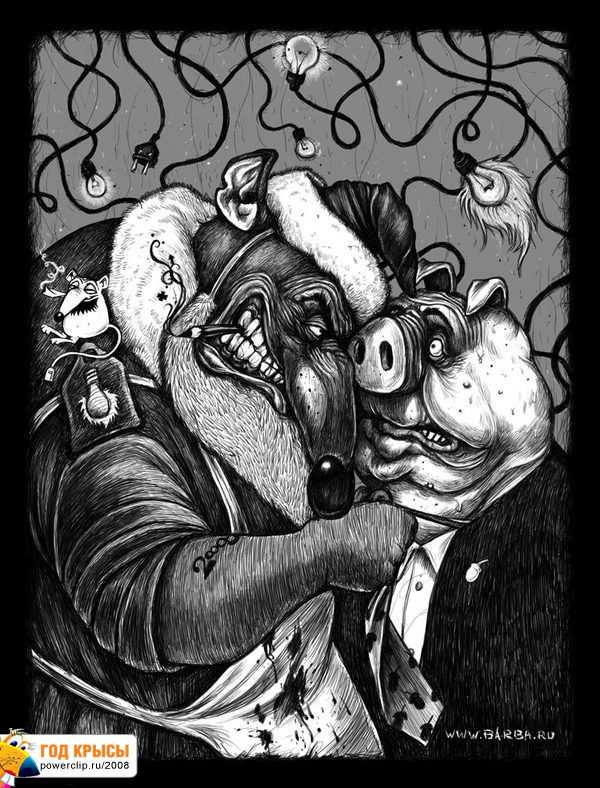 Свинной Апокалипсис