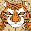 Год Тигра - год уюта и семьи