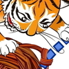 Я тигр! Я!