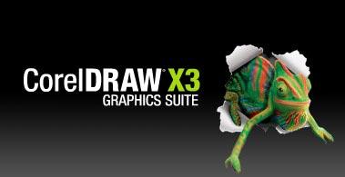 Corel Draw X3 13 (Portable) Corel_x3
