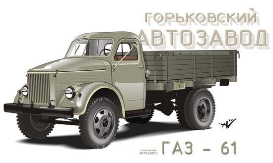 Машины: gaz-61(Векторная графика и иллюстрация)