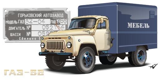 Машины: газ-52(Векторная графика и иллюстрация)