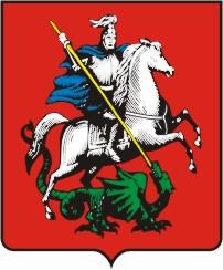 Vector Constructor: Герб Москвы(Векторная графика и иллюстрация)