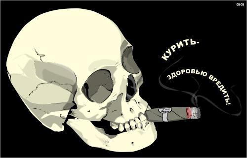 Vector Constructor: курение-смерть(Векторная графика и иллюстрация)