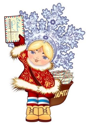 Xara X: Снегурка со старой открытки(Векторная графика и иллюстрация)