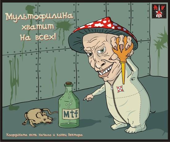 VGlow: Мультофилина хватит на всех!(Векторная графика и иллюстрация)