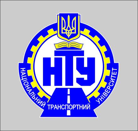 Vector Constructor: Логотип Национального транспортного университета Укр(Векторная графика и иллюстрация)