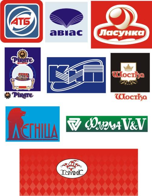 copy: Украинские логотипы(Векторная графика и иллюстрация)