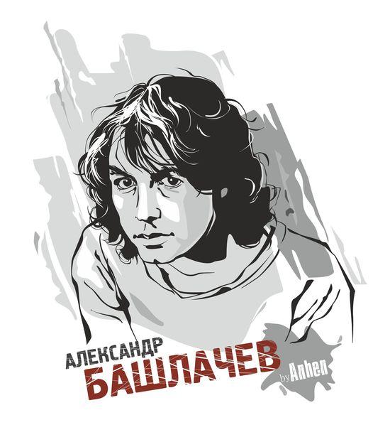 Vector Constructor: Александр Башлачев(Векторная графика и иллюстрация)