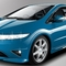Honda Civic Typre-R