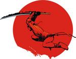 ninja (Ниндзя)
