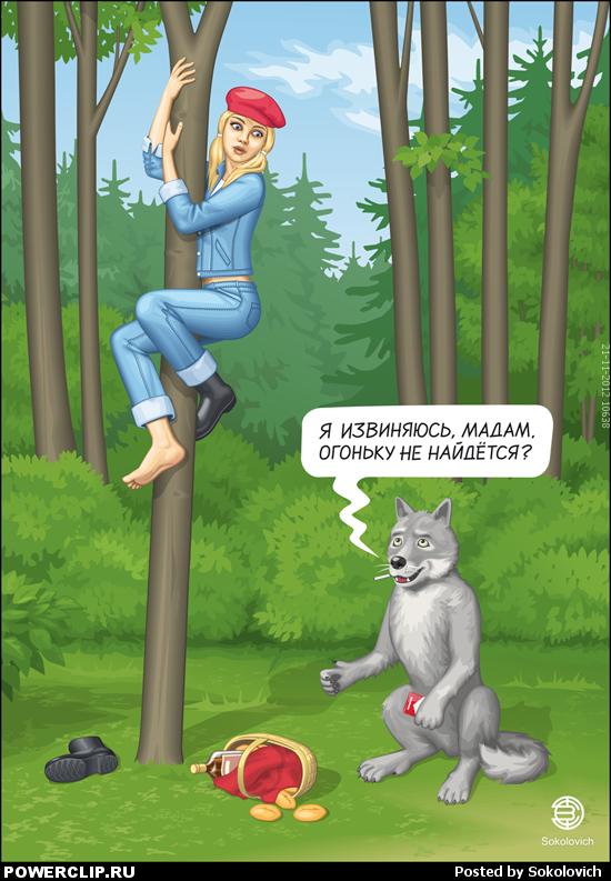 Порнуха видео мп4 красная шапочька и серый волк