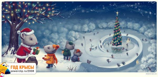 крыски, горка, Дед Мороз и ёлка