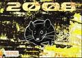 мозаичная мышь