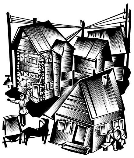 V-Best: Сельская жизнь(Векторная графика и иллюстрация)