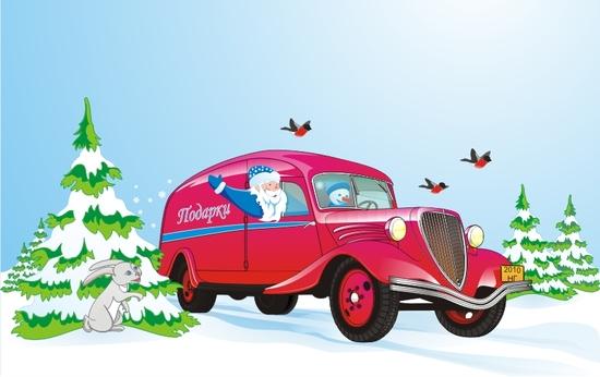 Машины: Дед Мороз(Векторная графика и иллюстрация)