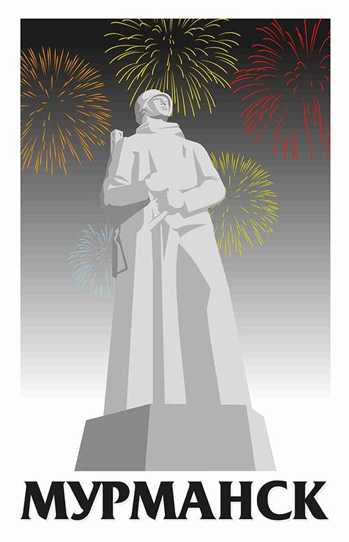 Памятник Алёше, г. Мурманск