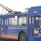 Троллейбус марки ЗиУ